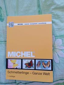 米歇尔蝴蝶邮票目录