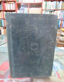 Encyclopaedia  medica     volume   IV  foot to hernia   光绪26年