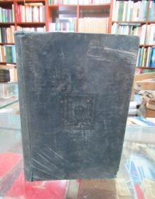 Encyclopaedia  medica     volume   II  brachial plexus to digestion  光绪25年