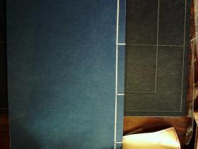 M1803,明崇祯精美刻本:诸佛世尊如来菩萨尊者神僧明经,存大开本线装一册卷33,后有崇祯识,刻印精良,字体漂亮,品佳