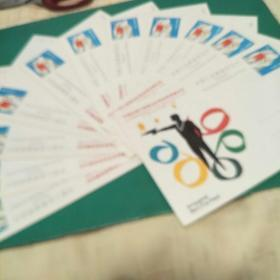 中国在第23届奥运会获金质奖章纪念明信片 11枚合售