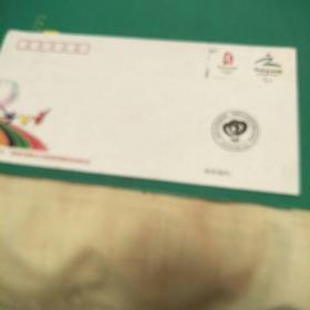 北京2008年奥运会草好人、残奥会赛会志愿者招募启动纪念