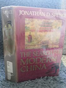 THE SEARCH FOR MODERN CHINA  插图版    带书衣  JONATHAN D. SPENCE  24X17CM