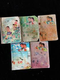 八十年代十年制小学语文课本5本合售