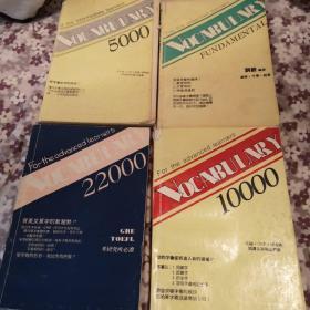 GRE   TOEFL考研英语必读词汇