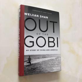 【预定】out of the gobi Shanweijian 英文版 英文原版