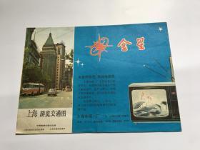上海游览交通图