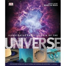 Illustrated Encyclopedia of the Universe 宇宙百科全书