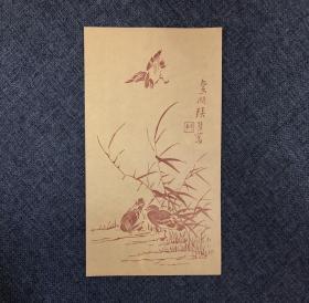 民国 木板水印 海派张熊 芦燕 花笺纸