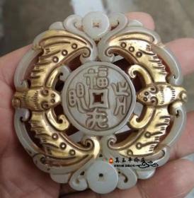 外蒙料白玉鎏金镂空平安玉佩古玩玉器