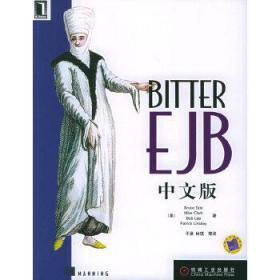 【一版一印】Bitter EJB中文版 塔特 ,于涵   机械工业出版社 9787111172499【鑫文旧书店欢迎选购量大从优】