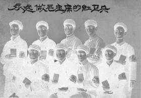 5·D·H·1·文革·【永远做毛主席的红卫兵】·老黑白底片·1张·照片一张·共两件·尺寸:83*58mm`详见描述