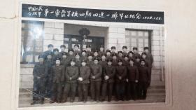 """1959年""""解放军第一车管学校四期四连一排毕业纪念""""照片(背面人名)"""