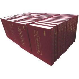 密教讲习录(23册)