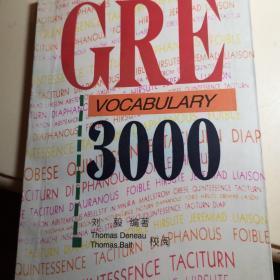 GRE3000单词