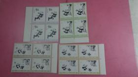编熊猫59.60.61.62