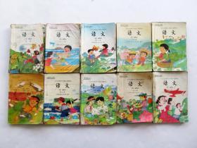九十年代人教版六年制小学语文课本教科书1-10册  全彩版
