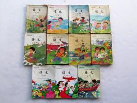 80后90年代人教版六年制小学语文课本原版库存怀旧教科书一套全彩版