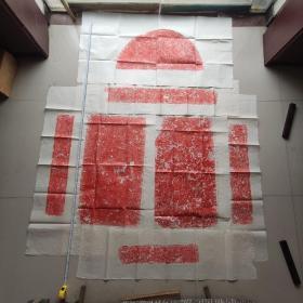 唐代文官武士线刻石门拓片一套共七副 线条刚劲有力,图案灵动感十足 唐代石刻艺术之杰作 长210+170cm,价1000元