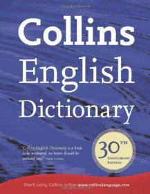 CollinsEnglishDictionary:30thAnniversaryEdition(Dictionary)