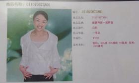 娅露韩派一族韩服(时尚外套女装)白色 XL 170/92A,原价336