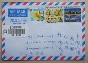 新加坡1992寄上海航空实寄封