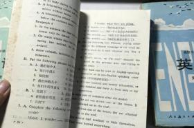 高中英语课本第三册
