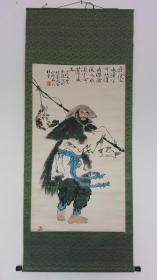 日本回流画江南盛林虎绘渔父图纸本大幅中堂真迹990
