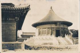 "5·Z·H·1· 民国·经典·黑白老照片·""天坛内之皇穹宇""·97*65mm·1张"