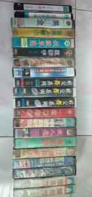 录像带(20盒)