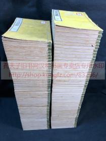 原裝無配本《2424 资治通鉴 》明治新刻 東京印刷會社版 小開鉛印本 皮紙原裝一百册全