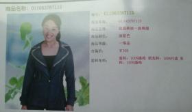 娅露韩派一族韩服(时尚外套女装)深蓝色 M160/84A,原价308一等品