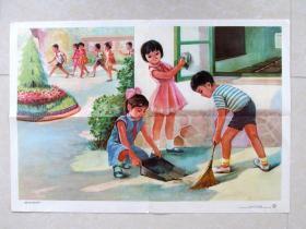 80年代六年制小学语文第二册教学挂图怀旧装饰画放学以后