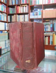 The Oxford Medicine (VOL.Ⅰ) 民国16年