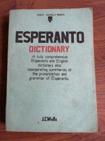 CONCISE ESPERANTO AND ENGLISH DICTIONARY