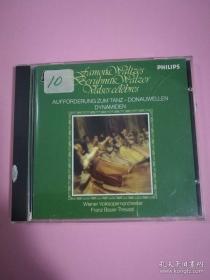 82年世界第一批CD,飞利浦水蓝盘、西德原版、保真、正版、满银圈、无字《法慕斯 沃尔兹伯利兹 瓦尔斯的荣耀》维也纳交响乐团,鲍尔 泰斯指挥。多网唯一,罕见!