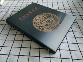 南越王墓玉器