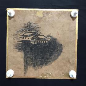 日本回流字画 1718   包邮