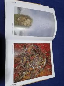 2011中国(厦门)漆画展作品集