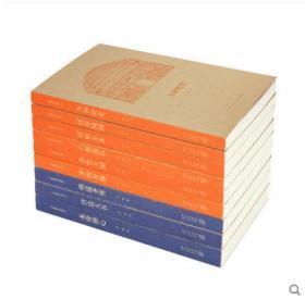 读库王南建筑史诗9册套装古今中外好看的古建筑书籍入门口袋书迷你书