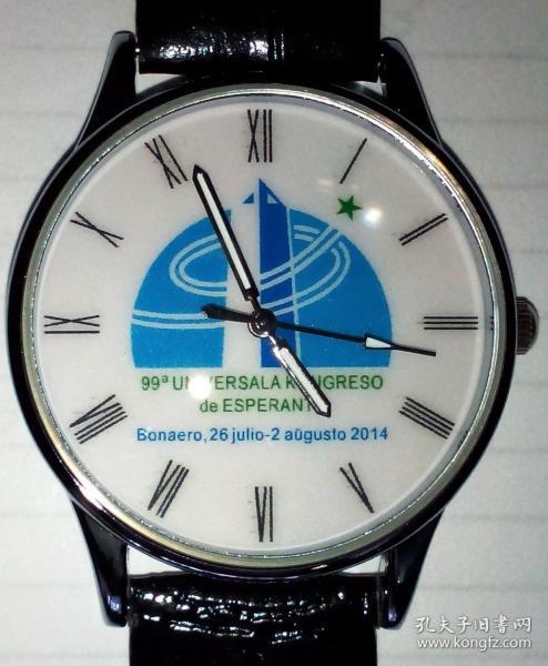 99届世界语大会纪念表