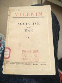 社会主义与战争