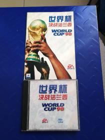 【游戏光盘】世界杯 决战法兰西 WORLDCUP98(1CD+说明书)