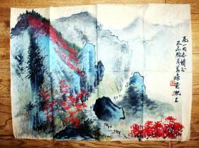 郑若泉 70年代山水