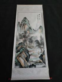 著名画家刘继伟山水人物画一副,完整无损,装裱精细,保真品真迹,收藏馈赠价值高。