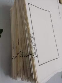 宣纸空白印谱100张,是早期的