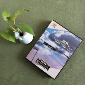 电视诗歌散文 毕业了 1片装DVD