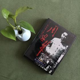 十二集电视文献纪录片 周恩来 4版装DVD