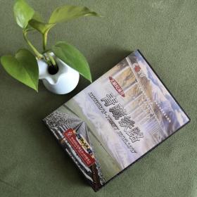 CCTV文献纪录片 青藏铁路 3片装DVD
