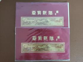 贺卡 贺年卡  拜年卡   共28张合售     明信片箱